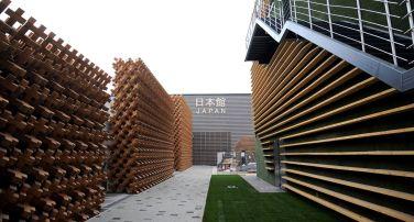 Pavilhão do Japão (Fonte: https://www.facebook.com/Expo2015Milano.it/)